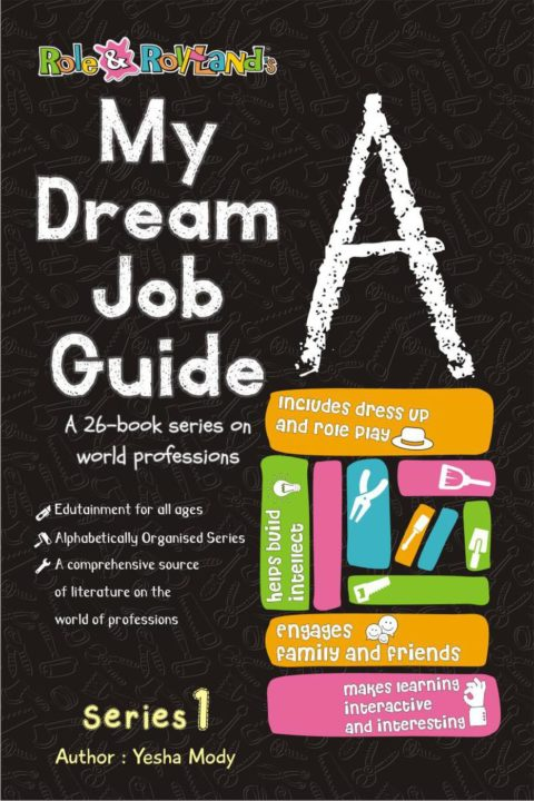 my dream job guide A