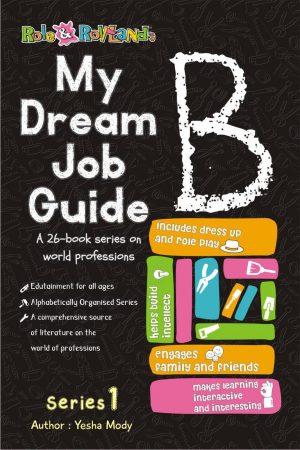 my dream job guide B