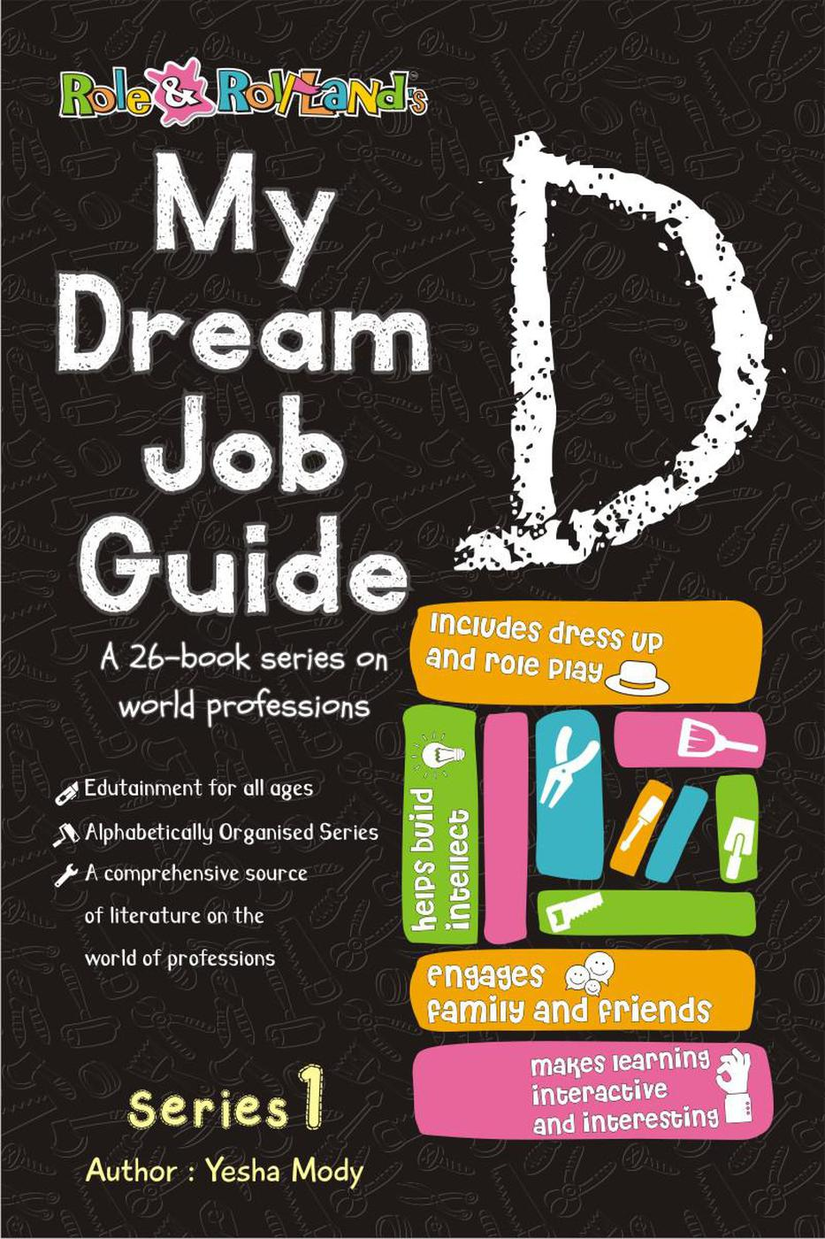 my dream job guide D