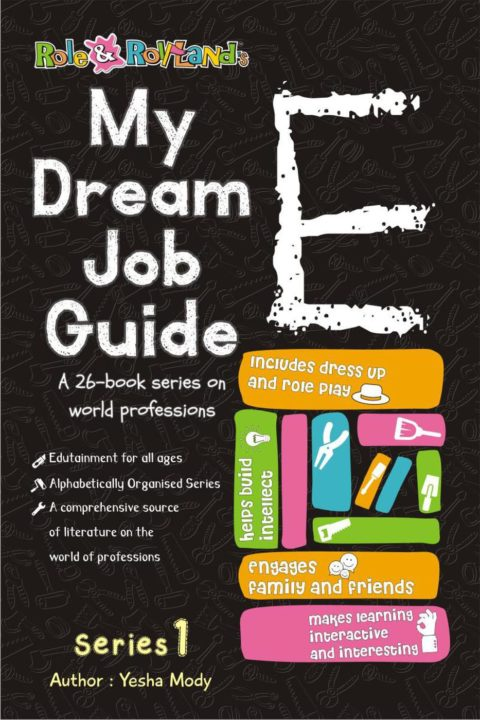 my dream job guide E